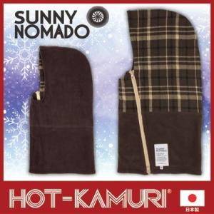 ネックウォーマー HOT-KAMURI (ほっかむり) IN-629 CHECK BROWN 送料無料 マフラー フード リバーシブル|vieshop