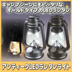 アンティーク LEDランタンライト グレー ledランタン 電池式 レトロ クラシック キャンプ テーブルランプ|vieshop