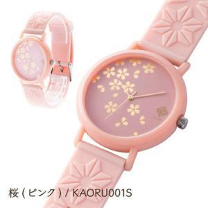 香/KAORU 和の香りがする腕時計 桜(ピンク)KAORU001S 腕時計 メンズ レディース 男女兼用 シリコンバンド ウォッチ|vieshop