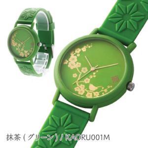 香/KAORU 和の香りがする腕時計 抹茶(グリーン)KAORU001M 腕時計 メンズ レディース 男女兼用 シリコンバンド ウォッチ|vieshop