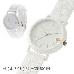 香/KAORU 和の香りがする腕時計 檜(ホワイト)KAORU001H 腕時計 メンズ レディース 男女兼用 シリコンバンド ウォッチ|vieshop