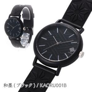 香/KAORU 和の香りがする腕時計 和墨(ブラック)KAORU001B 腕時計 メンズ レディース 男女兼用 シリコンバンド ウォッチ|vieshop