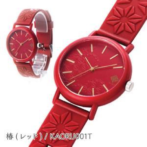 香/KAORU 和の香りがする腕時計 椿(レッド)KAORU001T 腕時計 メンズ レディース 男女兼用 シリコンバンド ウォッチ|vieshop