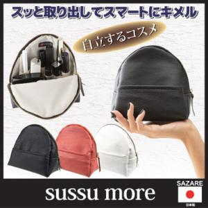 SUSSU MORE (スッス モア)モアブラック スッスモア sussu more コスメ コスメポーチ 化粧ポーチ 青海波 機能的 プレゼント 日本製|vieshop