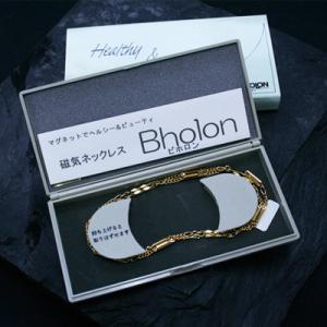 磁気ネックレス Bholon ビホロン -キリコ- 肩こり 首こり|vieshop