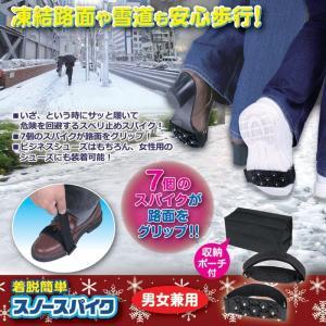 すべり止め 雪 NEW スノースパイク 収納ポーチ付 スパイク 雪道 凍結 路面凍結|vieshop