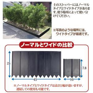 土のストッパーワイド 6枚組 仕切り 囲い 土留め 芝の根止め 根止め 花壇作り|vieshop|03