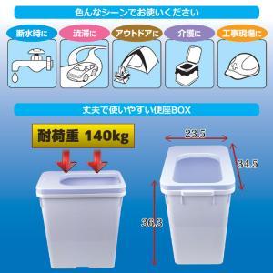 セルレット 非常用トイレ便座セット 簡易便座 ポータブルトイレ 洋式 防災 断水 災害 アウトドア メーカー直販ストア vieshop 05