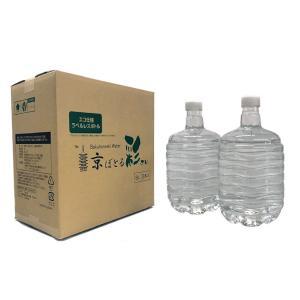 京都製造 麦飯石ミネラル水 ミネラルウォーターサーバー用ボト...