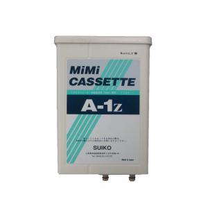 ミネラルウォーター製造機Living MiMi用交換カートリッジ A-1z