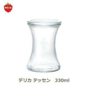 WECK ウェック デリカテッセン 330 ml WE-996 保存容器 耐熱ガラス ガラス キャニ...