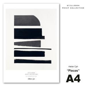 スティルレーベン STILLEBEN A4ポスター 210×297mm Pieces ピース  メール便対応 Atelier Cph   モノクロ 白黒 デンマーク 北欧 viewgarden