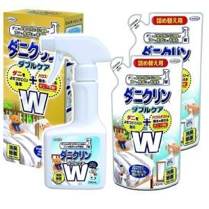 ダニ 防止 清潔 ふとん かゆみ スプレー ダニクリンWケア本体250ml+詰替用230ml×2個   |vifkyoto