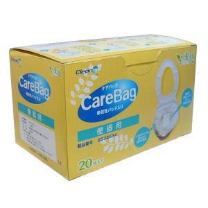 ポータブルトイレ 処理袋 災害時 汚物処理   クリニスケアバッグ 吸収性パッド入り便器用20枚入|vifkyoto