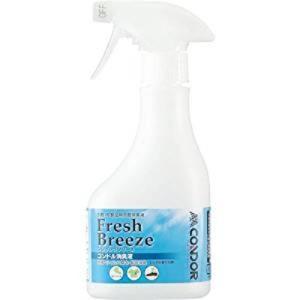スプレー空容器 消臭液 コンドル 衣類 空間 簡単消臭     コンドル消臭液スプレー容器 |vifkyoto