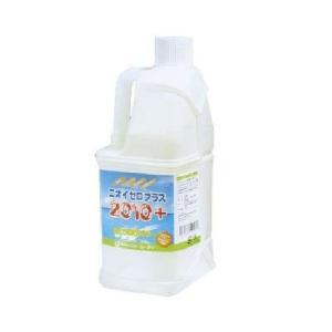 消臭剤 介護用品 衣類 洗濯 強力 食物原料   ニオイゼロプラス|vifkyoto