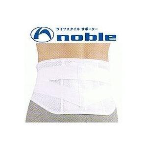 腰痛 ベルト コルセット 腰椎 サポーター  ノーブル   バックレスキューベルトメッシュ|vifkyoto