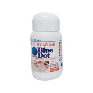 ポータブルトイレ 消臭剤 漂白 黄ばみ  ブルードット(ポータブルトイレ用消臭剤)100g×2本|vifkyoto