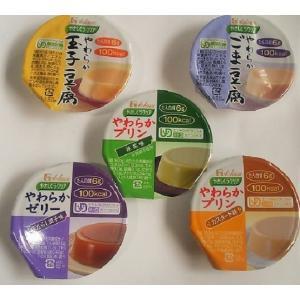 介護食 プリン ゼリー デザート 誤嚥防止 栄養補給    やさしくラクケアやわらかプリン・ゼリー・豆腐5種20食セット|vifkyoto
