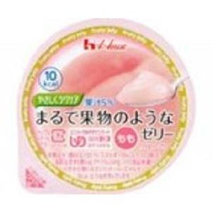 介護食 デザート ゼリー 果物 7種 セット   優しくラクケアまるで果物のようなゼリー7種×3セット|vifkyoto