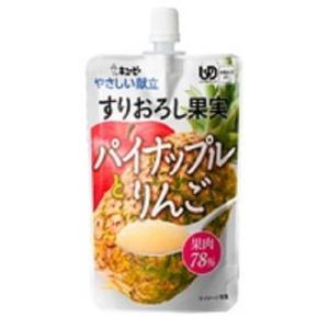 デザート 果物 すりおろし 介護食 水分補給 ビタミン キューピー 栄養補給 ギフト   キューピーすりおろし果実(区分4)3種24個セット |vifkyoto