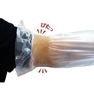 ピレンワイプロング 50枚入り (パウダーフリー)   使い捨て グローブ 手袋 介護 肘上 フィット|vifkyoto