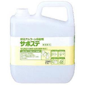 除菌剤 器具 サポステ サラヤ ドアノブ 手すり 介護 施設  環境アルコール除菌剤 サポステ5L(サラヤ)|vifkyoto