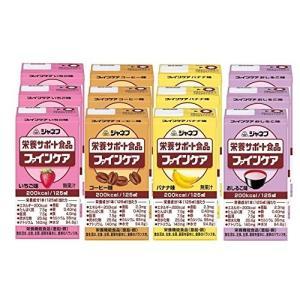 介護食 飲料 栄養補給    ジャネフファインケア バラエティセット4種12本入り|vifkyoto