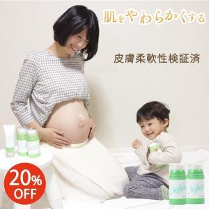 マタニティクリーム 妊娠線ケアに ママと作った潤いクリーム ストレッチマーク予防 Vigiee ビギー 120g×2