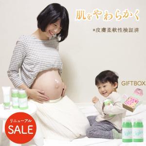 妊娠のお祝いに妊娠線予防クリームを Vigiee120×2 妊娠 妊婦 マタニティ マタニティー ケア プレゼント ギフト 妊娠線 予防 オイル クリーム