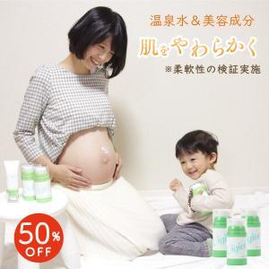 妊娠線予防 妊娠線 ケア マタニティ クリーム オーガニック 妊娠線ケア Vigiee ビギー 120g3本