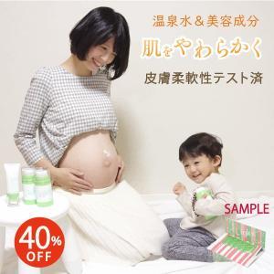 妊娠線予防 妊娠線 ケア マタニティ クリーム オーガニック 妊娠線ケア メール便送料込 Vigiee ビギー 5g5個 ポイント 消化