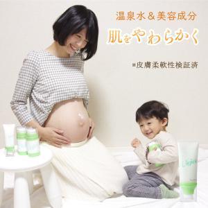 妊娠線予防クリーム Vigiee マタニティクリーム オーガニック 妊娠線ケア 妊娠線予防 敏感肌 ...