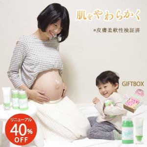 妊娠のお祝いに妊娠線予防クリームを Vigiee50+120 妊娠 妊婦 マタニティ マタニティー ケア プレゼント ギフト 妊娠線 予防 オイル クリーム