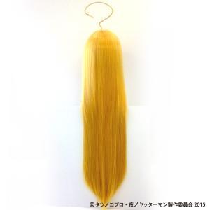 【即納】夜ノヤッターマン 公式ウィッグ ドロンジョ 耐熱 ウィッグネット付き|vignette-wig|03