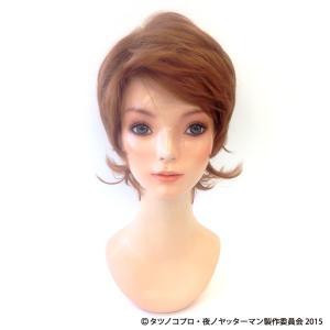 【即納】夜ノヤッターマン 公式ウィッグ ボヤッキー 耐熱 ウィッグネット付き|vignette-wig
