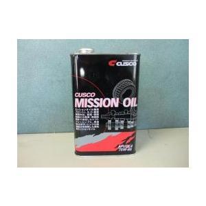 CUSCO ミッションオイル API/GL4  SAE/75W-85|vigoras