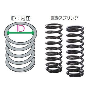 【CUSCO】直巻スプリング ID65 200 シリーズ [065 200 20] vigoras
