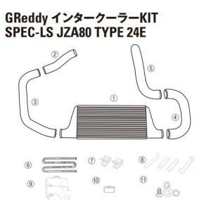 【TRUST/トラスト】GReddy インタークーラー スペックLS リペアパーツ スープラ JZA80 TYPE24 (3)インテークチューブ I-2 [12411002]|vigoras