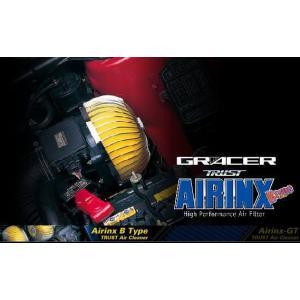 【TRUST】GreddyエアインクスB インプレッサワゴン  GGA  EJ205(T)  00.8〜07.6  SB-M006B|vigoras