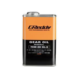 GREDDY ギヤオイル 75W-90 GL5   1L缶|vigoras