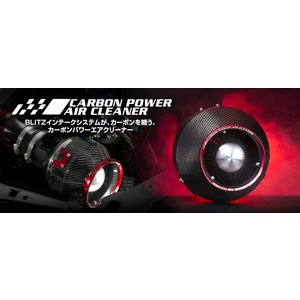 【BLITZ/ブリッツ】 CARBON POWER AIR CLEANER (カーボンパワーエアクリーナー) マツダ CX-5 KF5P CX-8 KG5P [35259]|vigoras