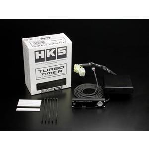 【HKS】 ターボタイマー プッシュスタート タイプ0 [41001-AK011]|vigoras