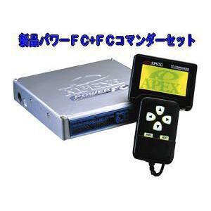 【A'PEXi/アペックス】P-FC+有機ELコマンダーセット ランサーエボリューションVII CT9A [414BM007]|vigoras