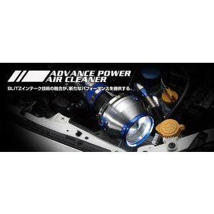 【BLITZ/ブリッツ】 ADVANCE POWER AIR CLEANER (アドバンスパワーエアクリーナー) スズキ ジムニー JB64W [42256]|vigoras