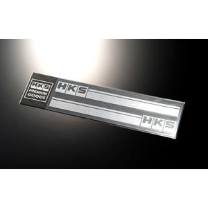 【HKS】 ステッカー HKS STICKER stripe SILVER シルバー 230 x 23 2枚入り [51003-AK115]|vigoras