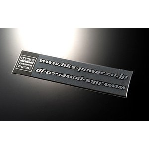 【HKS】 ステッカー HKS STICKER URL BLACK 2pcs ブラック 234 x22 2枚入り [51003-AK121]|vigoras