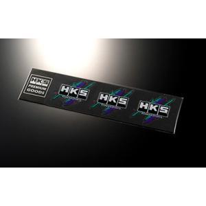 【HKS】 ステッカー HKS STICKER SUPER RACING 3pcs 70 x 65 3枚入り [51003-AK122]|vigoras