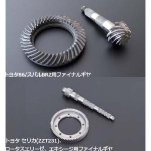 【CUSCO】ファイナルギヤ(ギヤ比:4.813)  ランサー エボリューション [CN9A/CP9A]|vigoras