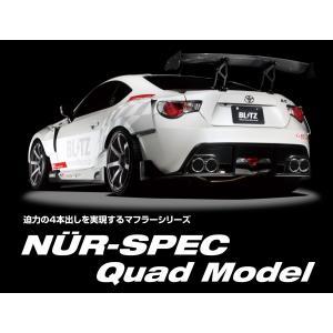 【BLITZ/ブリッツ】 マフラー NUR-SPEC VSR (ニュルスペックVSR) Quad M...